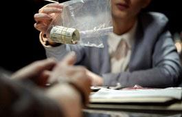 Адвокат по наркотикам фото 2