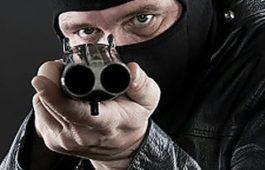 banditizm